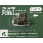 Festékhenger Sharp EA772