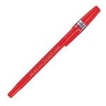 Golyóstoll H-8000 piros  ZEBRA