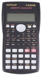 ANTILOP 8200B tudományos számológép. 2 soros kijelző 240 funkcióval, fekete