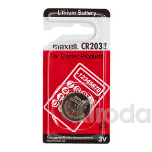 Gombelem Maxell CR2032 lithium